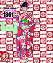 JAPANESE GRAVURE IDOL BD Takaoka Miku 20-year-old adult ceremony Kimono Digital High Quality Photo Collection Blu-ray Raw Data [Blu-ray]