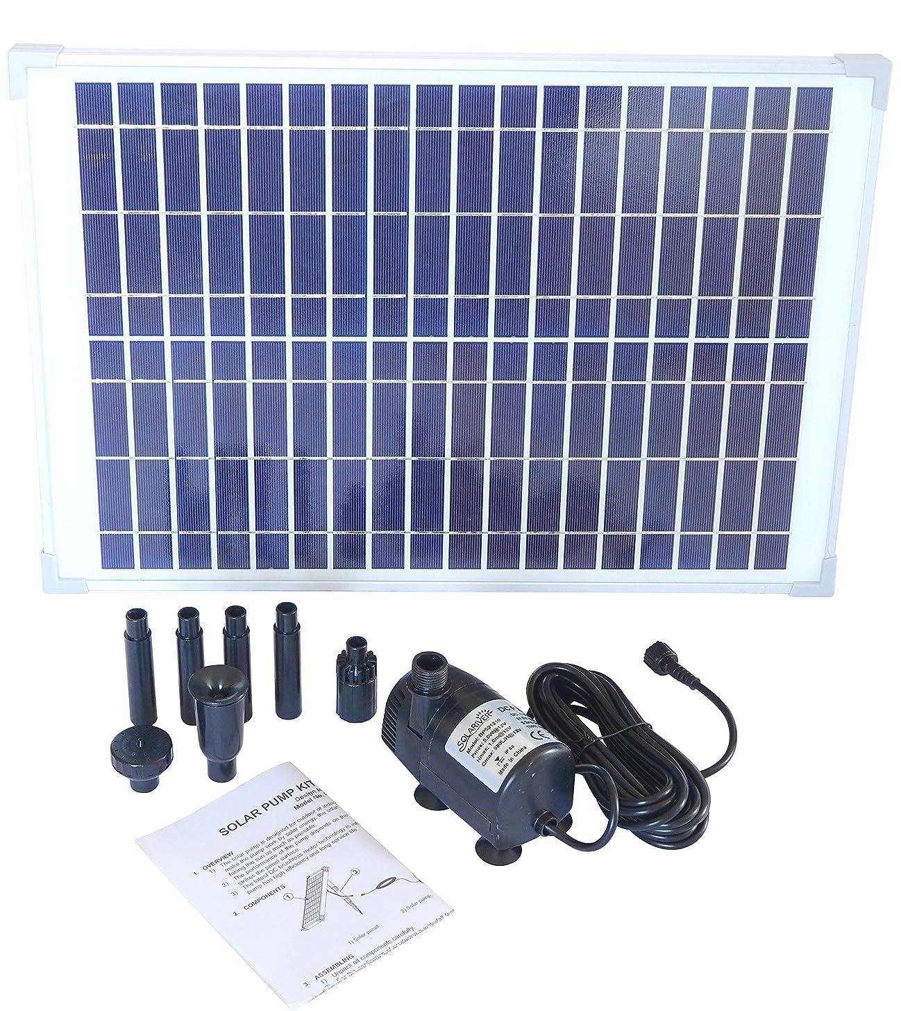 Solariver Solar Water Pump Kit - 360+GPH - Submersible Pump and 20 Watt Solar Panel for Sun Powered Fountain, Waterfall, Pond Aeration, Hydroponics, Aquarium, Aquaculture (No Battery Backup)