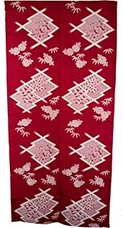 Long Polyester Kimono Noren - Waves, Clouds, Flowers, Chrysanthemums, Cherry Blossoms, Sakura, Leaves, Geometric Patterns, Buddhist Pattern - Traditional Dying Technique and Traditional Patterns