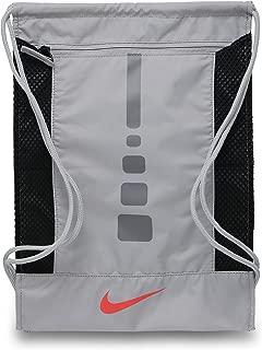 Nike Men's Hoops Elite Basketball Gym Sack Atmosphere Gray