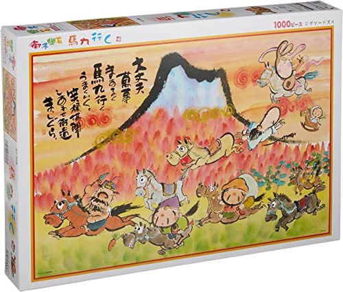 61-358 go nine 1000pcs horse (japan import)