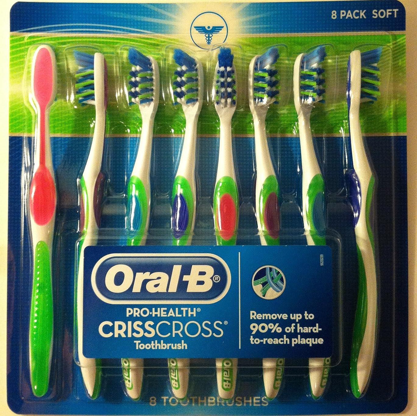 化粧手つかずのオアシス【歯垢をかきだす歯ブラシ】ORAL B? ADVANTAGE CRISSCROSS TOOTHBRUSH - SOFT 8本 歯ブラシ