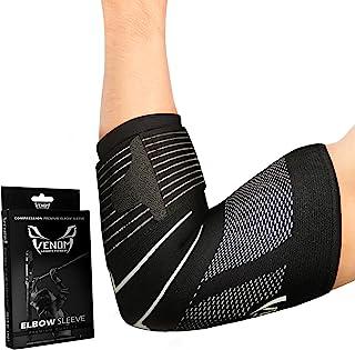 آستین فشرده سازی آرنج بند دار Venom - پشتیبانی الاستیک ، درد تاندونیت ، آرنج تنیس ، آرنج گلف باز ، آرتروز ، بورسیت ، بسکتبال ، بیس بال ، گلف ، لیفتینگ ، ورزش ، مردان ، زنان