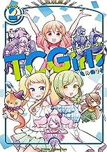 表紙: TCGirls 2巻 (まんがタイムKRコミックス) | もみのさと