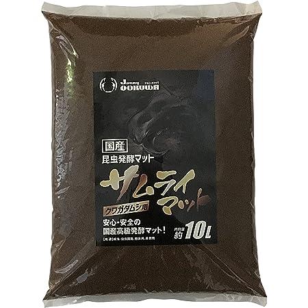 ジョニーオオクワ サムライマット クワガタ用 (10L)