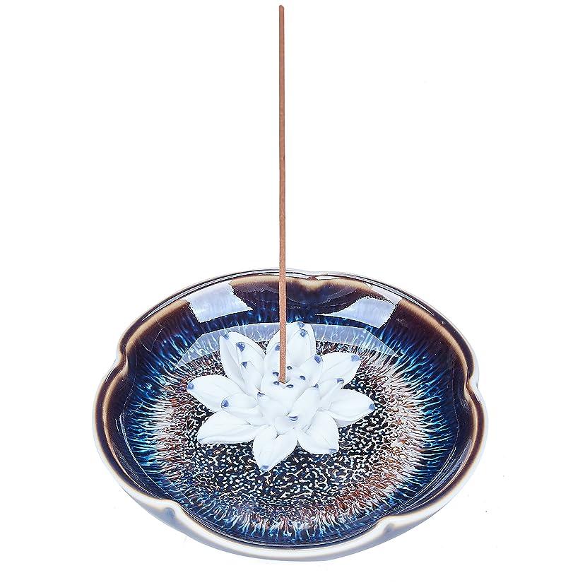 統治する一貫した長々とUOON Incense Stick Burner Holder - Handmade Ceramic Lotus Flower Incense Burner Bowl Ash Catcher Tray Plate (Lake Blue)