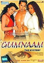 Gumnaam ... The Mystery