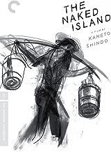 The Naked Island (English Subtitled)
