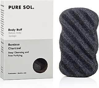 pureSOL Konjac Body Sponge - Activated Charcoal - Body Sponge, 100% Natural Sponge, Eco-Friendly - Gentle Exfoliating Sponge, Deep Cleansing, Improved Skin Texture