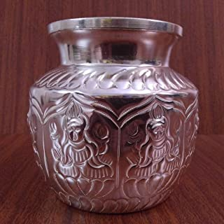 Gifts Paradise - White Metal Ashtalakshmi Kalash Or Chombu | Silver Plated Lota (10 x 10 x 11 cms)
