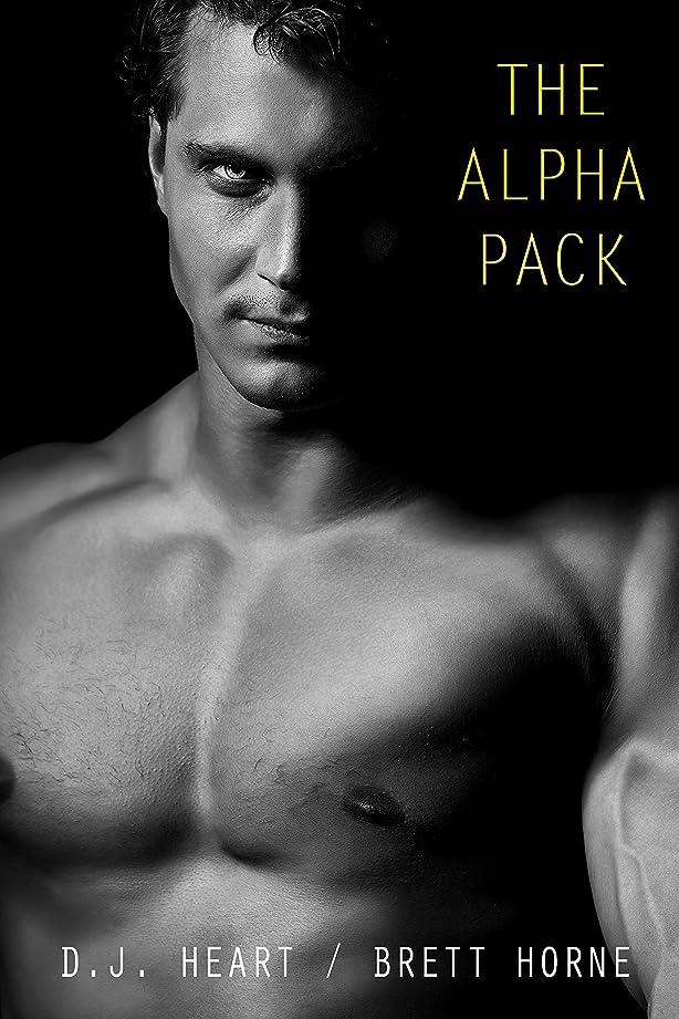 雨賢明なことわざThe Alpha Pack (English Edition)