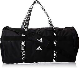 حقيبة للبالغين من الجنسين من اديداس، ابيض/ اسود - FJ9352