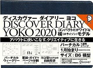 ディスカヴァーダイアリー ヨコ 2020 バーチカル 1週間1ページ 1月始まり [B6]<ネイビー>