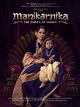Manikarnika: The Queen of Jhansi (Telugu)