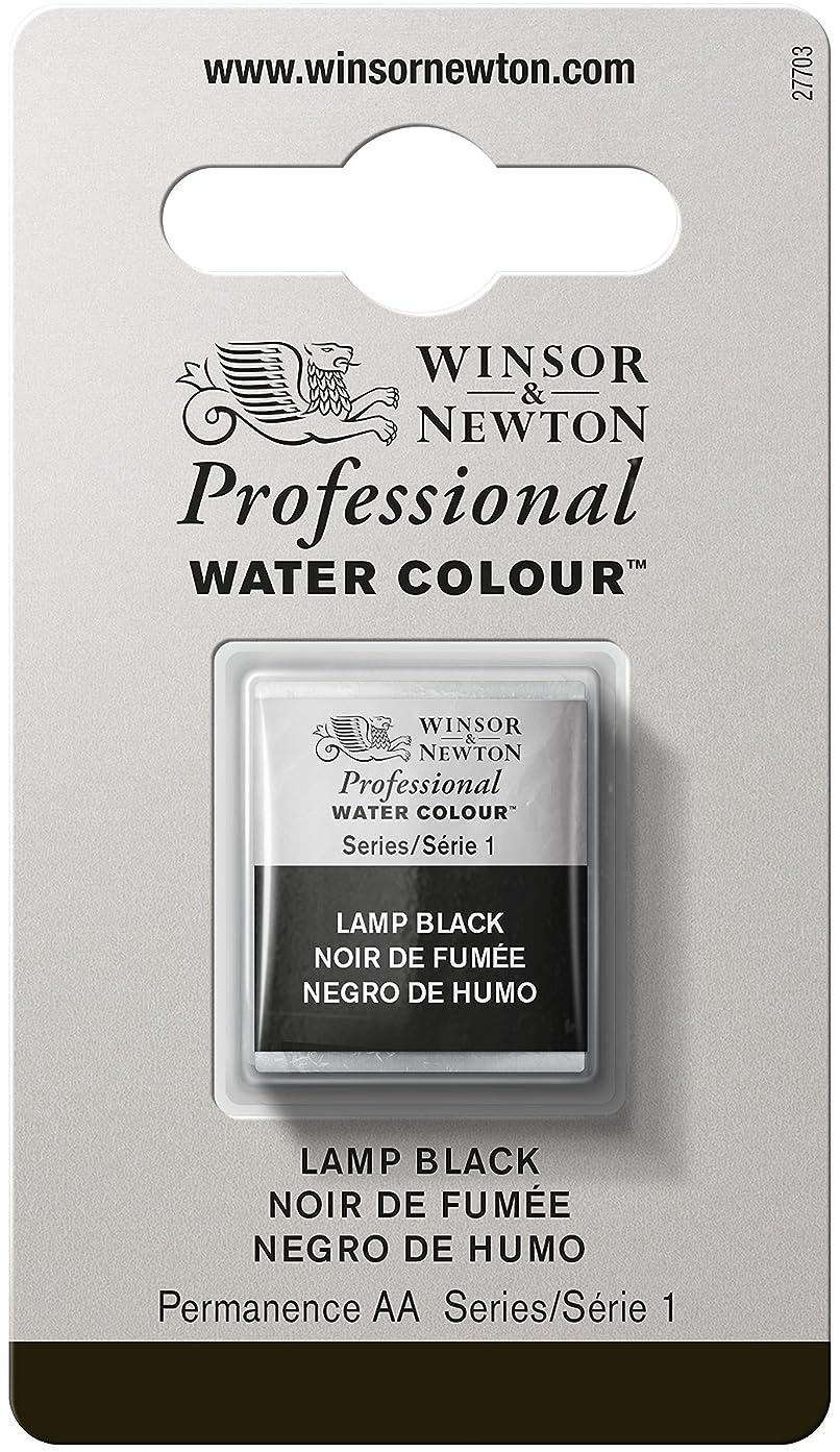 降臨ことわざようこそウィンザー&ニュートン プロフェッショナル?ウォーターカラー水彩絵具 ハーフパン 337 ランプブラック