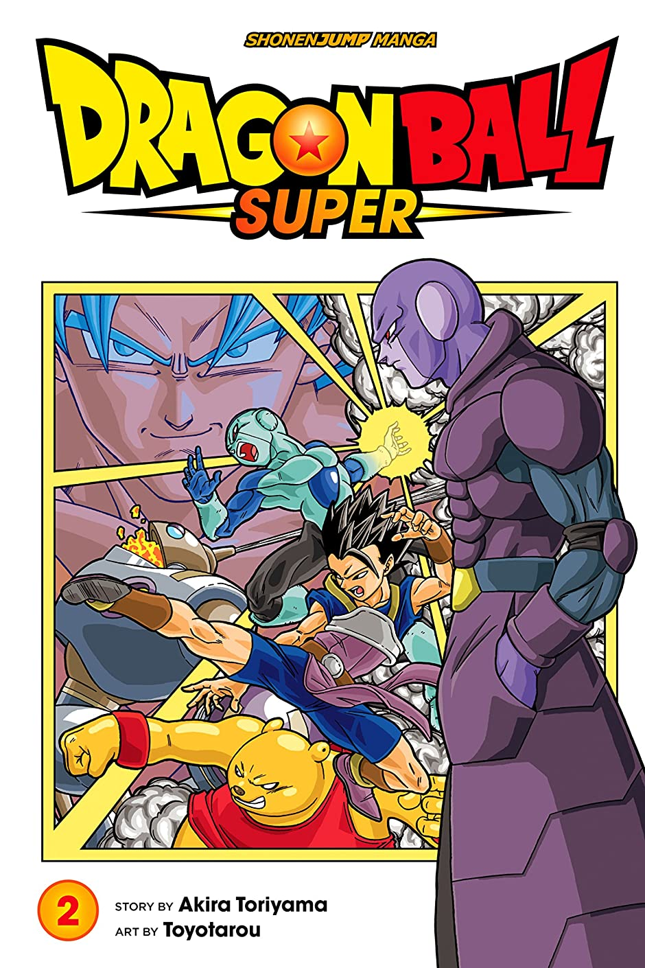 情熱的バズ条件付きDragon Ball Super, Vol. 2: The Winning Universe Is Decided! (English Edition)