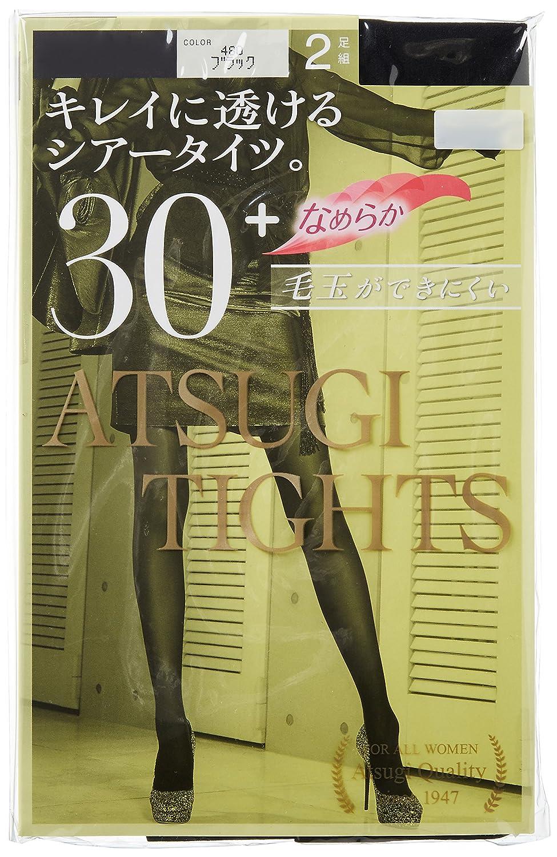 (アツギ)ATSUGI タイツ 30D アツギ タイツ (ATSUGI TIGHTS) 30デニール 〈2足組3セット〉