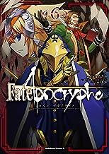 表紙: Fate/Apocrypha(6) (角川コミックス・エース) | 東出 祐一郎