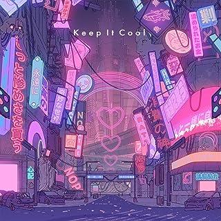 [Single] FEMM – Keep It Cool [FLAC 24bit + MP3 320 / WEB]