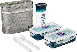 Lock & Lock 2 Pcs Lunch Box Set w/Bottle, Folk & Spoon, Grey Bag, Grey