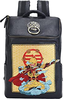 MM Personalized Fashion The Monkey King Backpack Hipsters Bag Unisex Daypack
