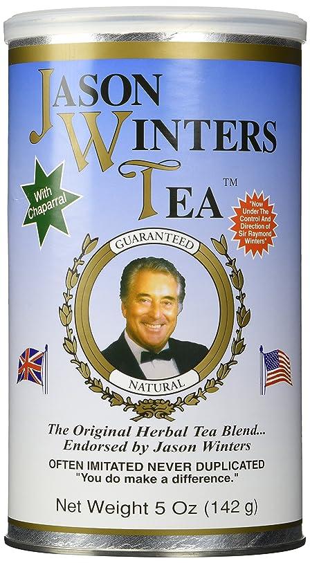 ペレグリネーション騙すピル海外直送肘 Herbal Tea with Chaparrel Bulk, 5 oz