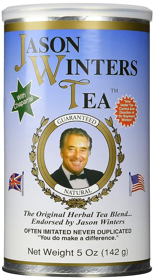 島猫背櫛海外直送肘 Herbal Tea with Chaparrel Bulk, 5 oz