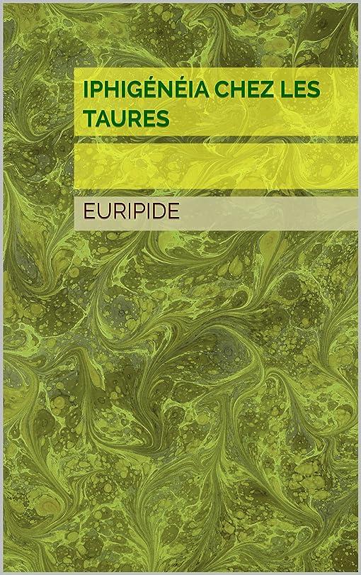 奨学金ブラウザスリルIphigénéia chez les Taures (French Edition)