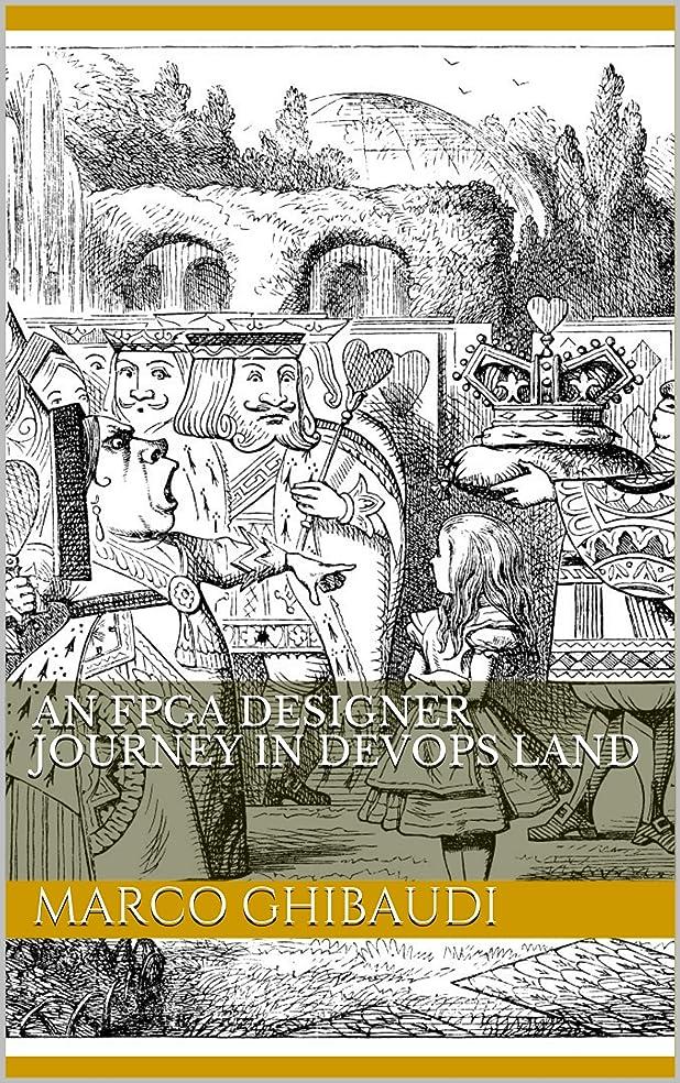 因子医療の暗殺するAn FPGA designer journey in DevOps land (English Edition)