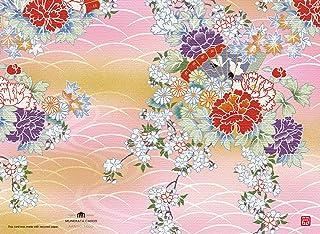 AAN20-1660 和風グリーティングカード/むねかた 「花模様」 (中紙・封筒付) 再生紙