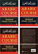 Best madinah arabic learning Reviews