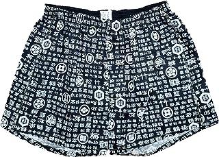 [稲田布帛工業所] Leトランクス 日本製 和柄 和文字柄 (黒色・紺色) Mサイズ~LLサイズ
