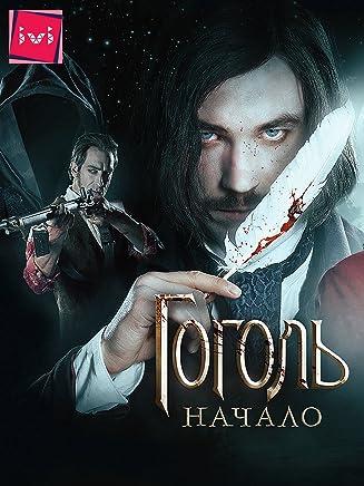 Amazon com: Go Russia - Movies: Prime Video