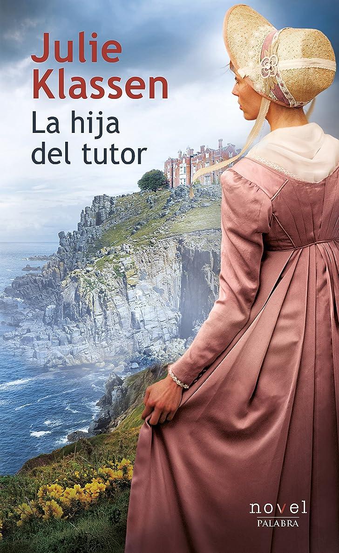 プール排気フロントLa hija del tutor (Novel) (Spanish Edition)