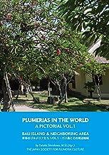 【プルメリアPhoto Book】Plumeria In The World Vol.1(ゆうメール発送)