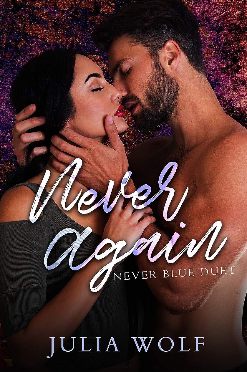 くびれた手荷物市場Never Again (Never Blue Duet Book 2) (English Edition)