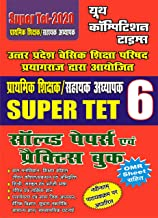 SOLVED PAPERS AND PRACTICE BOOK(2020 SUPER-TET VOL-6): 2020 SUPER-TET VOL-6 (20200126 Book 567) (Hindi Edition)
