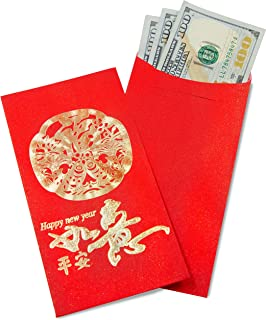 Best red envelope rooster Reviews