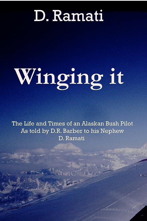 面積ぐったりシャッフルWinging it 2nd edition (English Edition)