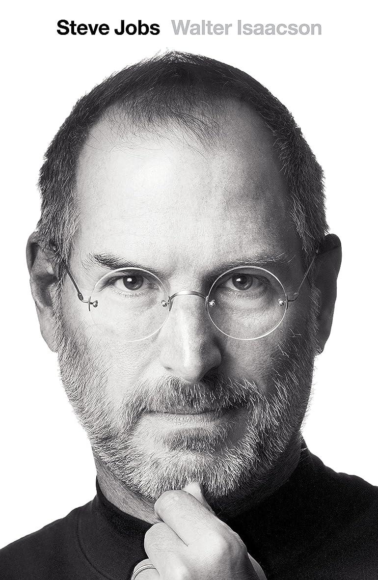 称賛保守的無知Steve Jobs (Spanish Edition)