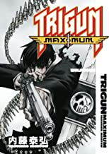 Trigun Maximum Volume 10: Wolfwood (Trigun Maximum (Graphic Novels)) (v. 10)
