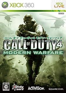 コール オブ デューティ4 モダン・ウォーフェア - Xbox360