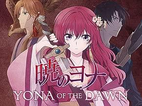 Yona of the Dawn (Original Japanese Version) Season 1 Part 2
