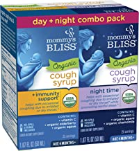 Best cough medicine for 9 month old Reviews