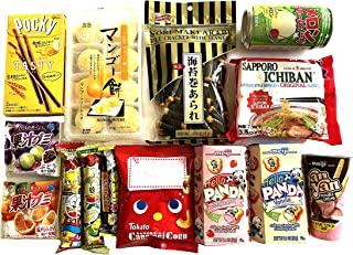 Premium Japanese Snack Box Variety Assortment of Japanese Snacks drinks, Chips, and Cookies, Treats for Kids, Children, Co...