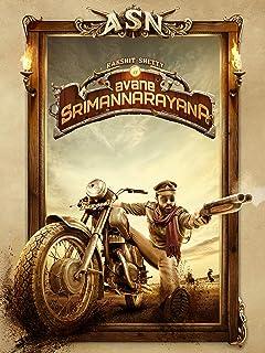 Asn Kannada Movie