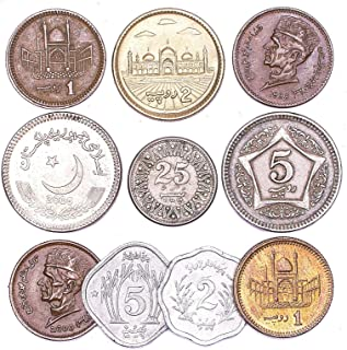 10 Old Coins from Islamic Republic of Pakistan. Collectible Coins Pakistani PAISA Rupees. Perfect Choice for Your Coin Bank, Coin Holders and Coin Album