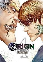 表紙: ORIGIN(4) (ヤングマガジンコミックス)   Boichi