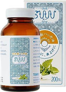 【日本製】 ハッカ油 (ハッカ油のSUUU) (200ml)