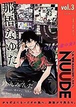 NUUDE vol.3 [雑誌]
